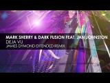 Mark Sherry &amp Dark Fusion featuring Jan Johnston - Deja Vu (James Dymond Remix)