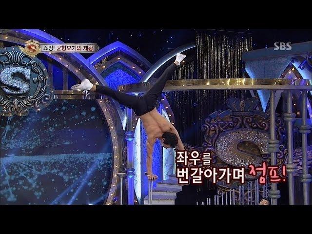 왕양, 균형 잡기 제왕으로 출연해 @놀라운 대회 스타킹 131214