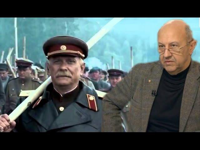 План Сталина по нападению на Гитлера. Андрей Фурсов.
