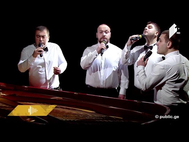 თენდება - თბილისური კვარტეტი Tendeba - Tbilisuri Kvarteti LIVE