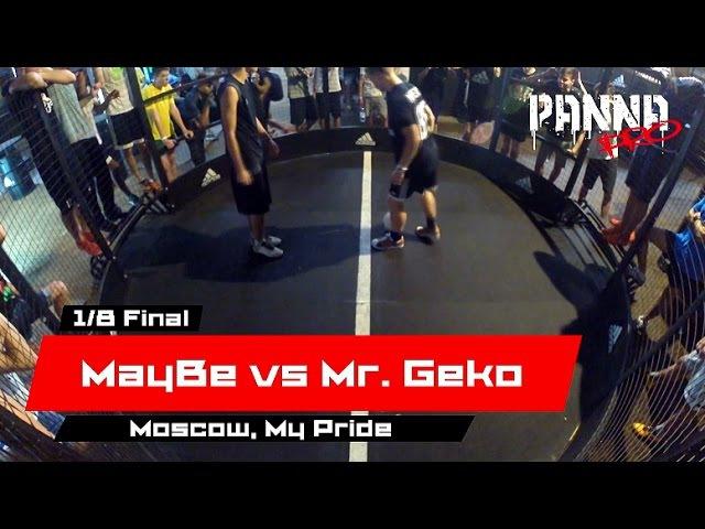 1/8 Final - Panna PRO: My Pride — MayBe vs Mr. Geko