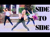 Side To Side - Ariana Grande The Fitness Marshall Dance Workout