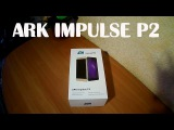 Oбзор телефона ARK Impulse P2  ARK Impulse p2 самый бюджетный смартфон
