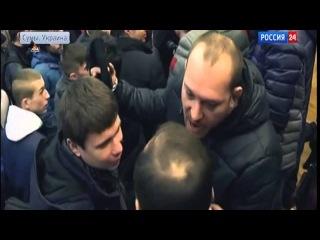 Одесса митинги ! Сумы драки ! В магазинах пусто ! Денег мало ! Новости Украины Сегодня 27 02 2015 г