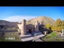 ЕАЭС. Точикистони азиз/Любимый Таджикистан, прекрасная страна