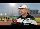 Интервью Игоря Шалимова после матча «Краснодар» - «Хэнань Джианье»