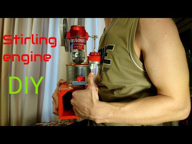 Как сделать двигатель Стирлинга (DIY)