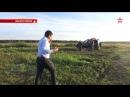 Гранатомет подрывает машину журналиста Звезды эксклюзивные кадры