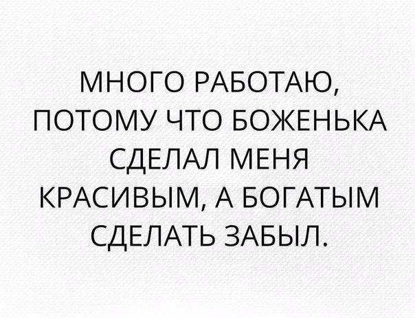 Фото №456243739 со страницы Киры Корсиковой