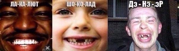 Главари террористов Захарченко и Плотницкий подтвердили, что сегодня подпишут рамочное соглашение - Цензор.НЕТ 325