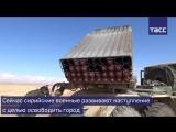Боевики ИГ свозят в Пальмиру взрывчатку чтобы нанести максимальный урон перед отступлением