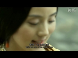 Beautiful Chinese Music