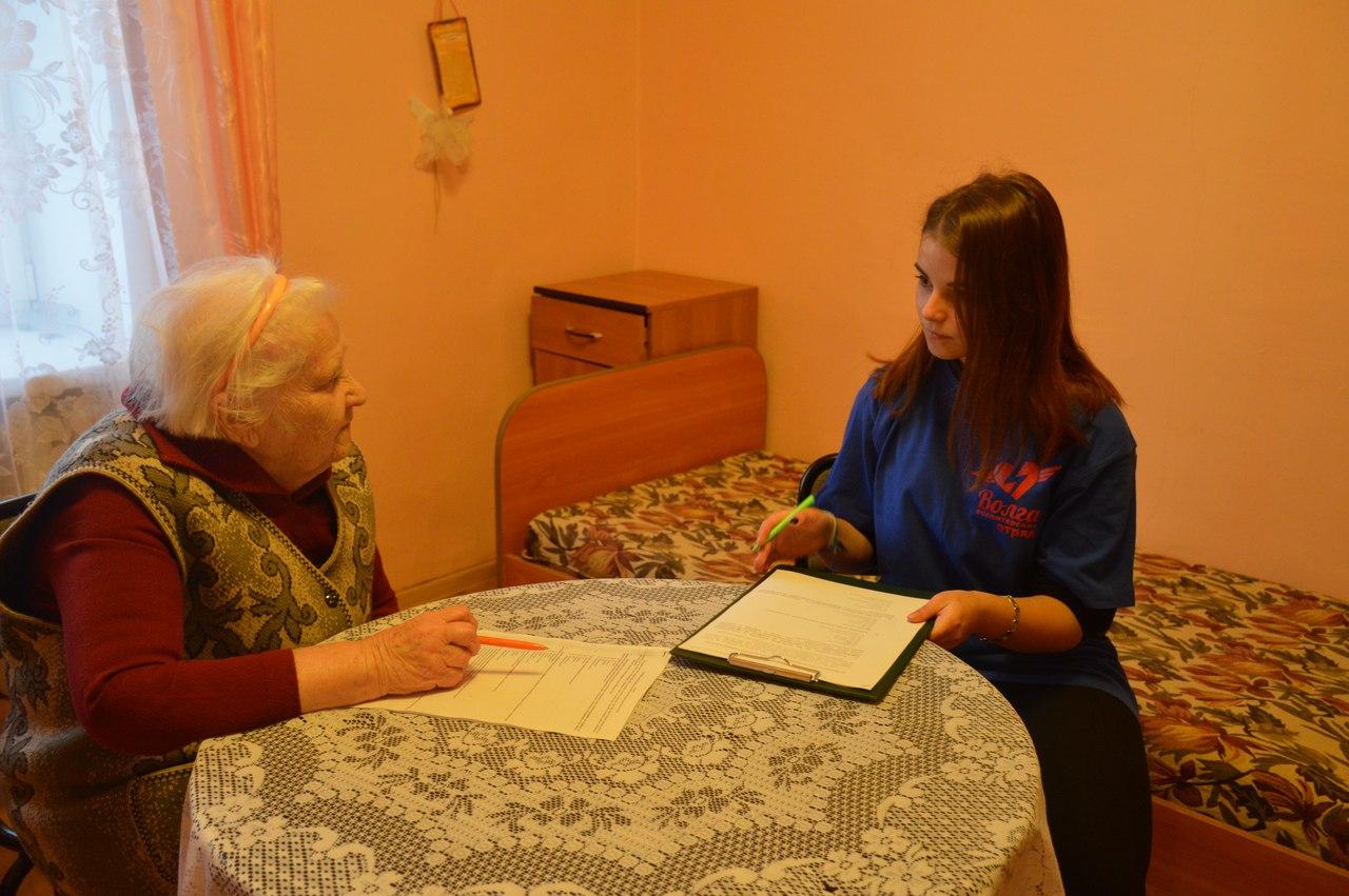 Гаврилов ямский дом интернат для престарелых и инвалидов дом престарелых в лен области государственные бесплатные