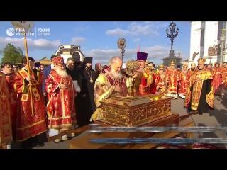 Мощи Николая Чудотворца прибыли в Москву