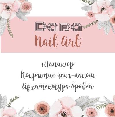 Liza Daraeva