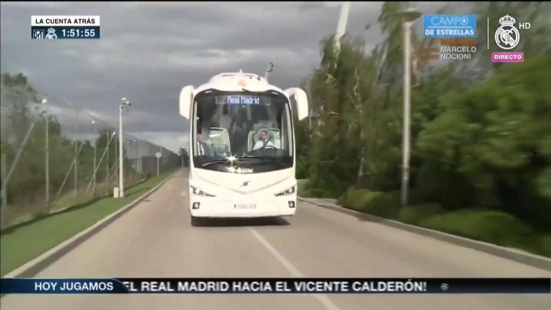 Отправление команды на стадион Висенте Кальдерон | 10.05.2017 | 02