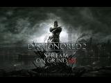 Dishonored 2 | БЕЗ УБИЙСТВ | МАКС СЛОЖНОСТЬ | ЭМИЛИ