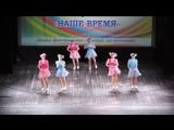 Танцевальный ансамбль Ремикс - Танцующие незабудки