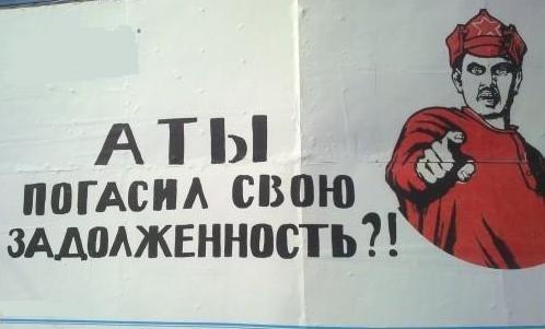 Путин поручил рассмотреть вопрос об ограничении выезда за рубеж банкирам-должникам