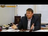 Евгений Федоров о континуитете (Россия как продолжатель СССР в ООН)