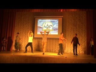 Иван Немешев в Танцевальной битве на конкурсе