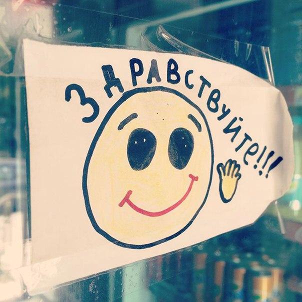 Денис Семёнов: Однако... #semenovdesign #logotype #logo #design #mydesign #brand #brandbook #designer #webdesign #woopaaa #лого #логотип #дизайнер #бренд #вебдизайн #sibir