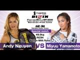 Andy Nguyen vs. Miyuu Yamamoto