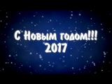 Футаж С Новым 2017 Годом Снежинки