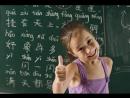 Изучаем китайский язык в развивающем центре дет.сада Совершенство