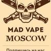 Mad Vape Moscow Ω Vape Shop