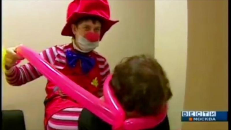 Клоун Толстопузик и Шрэк!