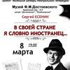 Литературный театр Юрия Решетникова