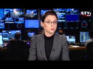 Международные новости RTVi с Лизой Каймин — 16 февраля 2017 года