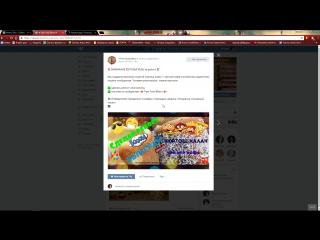итоги конкурса группы vk.com/fastfood_bistro от 3.11.2016