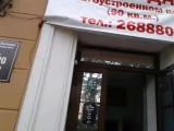 Радио ENERGY Екатеринбург... - Live