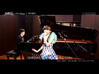 Sora - Hello Again [Kiyozuka Shinya no Gachinko 3B Junior #2 Cut]