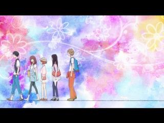 [AnimeOpend] Ao Haru Ride 1 Ending (NC) [Неудержимая юность 1 Эндинг] (1080p HD)