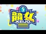 AnimeOpend Keijo! 1 Opening (NC) Кэйджо! 1 Опенинг (720p HD)