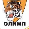 РК Олимп