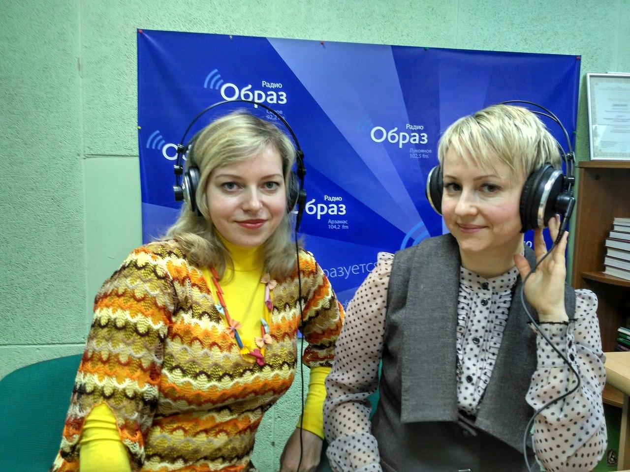 Представители НООО «Сияние» в студии радио «Образ» на записи программы «Школа здоровья»