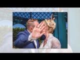 Hochzeit von Gitta und Eugen
