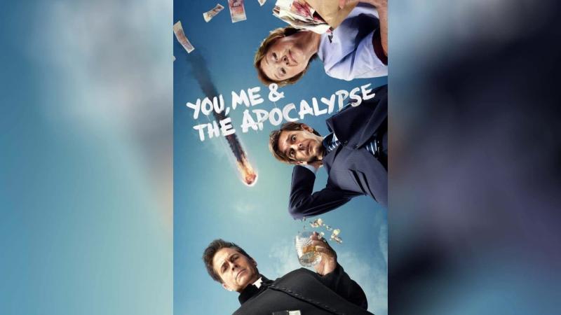 Ты, я и конец света (2015) | You