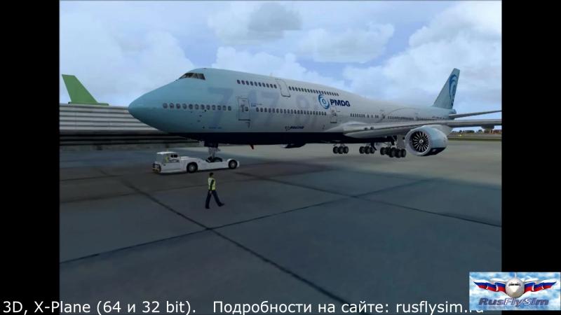Microsoft Flight Simulator X перелёт EGLL (Лондон-Хитроу) - VRMM (Мальдивы-Мале) BOEING 747-8i