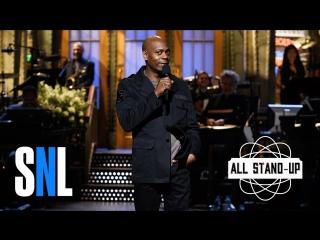 Dave Chappelle | Stand-Up Monologue | SNL / Дэйв Шаппелл — Монолог на SNL [Русские субтитры]