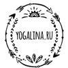 YOGALINA.RU   Йога с Линой