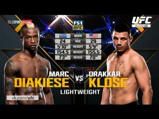 The Ultimate Fighter 25 Марк Диакизи vs Драккар Клозе обзор боя