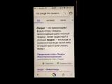 OK, Google! Что такое Пизд.с)))