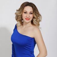 Ирина Рогачёва
