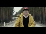 Lenin ft. Карандаш - Мне нравится _ ПРЕМЬЕРА