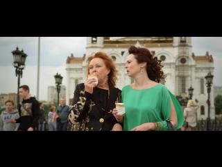 Любовь прет-а-порте 2017 - Трейлер
